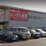 コストコ至近 便利な場所に便利な倉庫(外観)